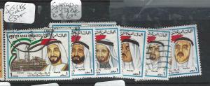 UNITED ARAB EMIRATES  (PP0206B) NATIONAL DAY, SHEIKHS 6 VALUES VFU