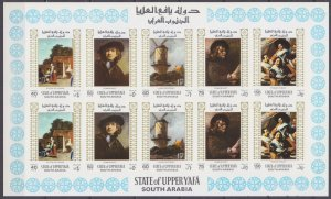 1967 State of Upper Yafa 38-42KLb Painting 15,00 €