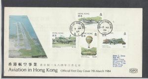 Hong Kong Stamps Cover 1984 Ref: R7606