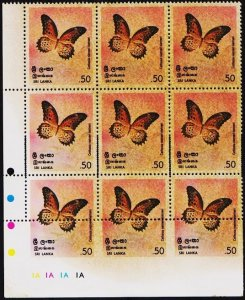 Sri Lanka. 1978 50c (Block of 9) Miss-perf. Stained. Unmounted Mint