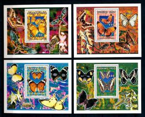 [93807] Burkina Faso 1996 Insects Butterflies Papillons 6 Single Sheets MNH