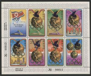 NORTH KOREA, MINISHEET OLYMPIC GAMES 1976 SURCHARGED AMPHILE