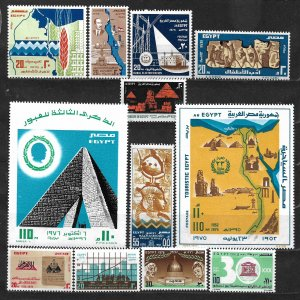 COLLECTION LOT OF 12 EGYPT  MH 1975+ STAMPS CV+$23