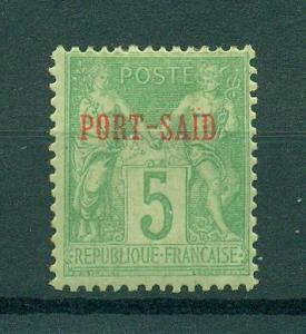 French Offices in Egypt Port Said sc# 5 mh cat val $12.00