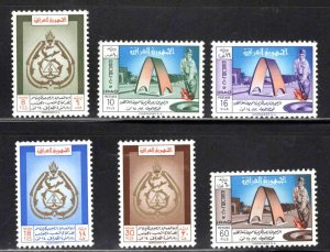 IRAQ Scott 261-266 MH* Tomb of the Unknown Soldier stamp set