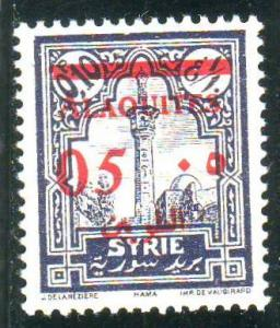 Alaouites 46 Mint not hinged