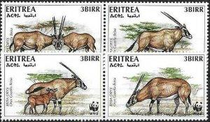 1996 Eritrea WWF, East African Gauntlet, complete set VF/MNH! LOOK!
