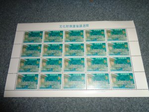 RYUKYU ISLANDS, SCOTT# 164, FULL SHEET, MNH, OG