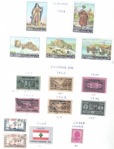 LEBANON AIR MAIL & POSTAGE DUE  SCV $23.15AT A LOW PRICE!