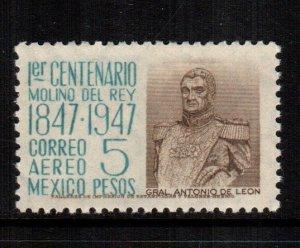 Mexico  C184   MNH   cat $ 2.00 111