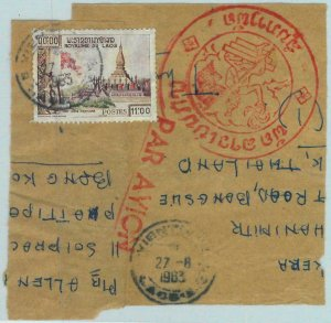 94539 - LAOS -  Postal History -  AIRMAIL  COVER  FRONT to THAILAND  1963