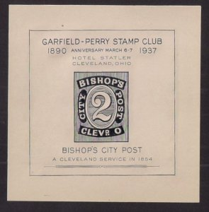 Garfield-Perry Stamp Club 1937 sheetlet w QUALITY copy of #10LB2 CARRIER STAMP