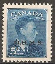 Canada #O15A Mint Never Hinged VF (ST570)