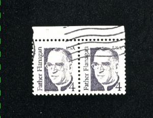 USA #2171   used pair 1986-94 PD .12