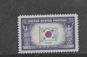 United States, 921, Overrun Nation-Korea Single, MNH