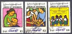 Burma Sc# 331-333 Used 1996 UNICEF 50th