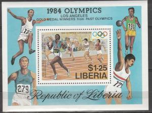 Liberia #1004 MNH F-VF CV $5.50 (SU5298)