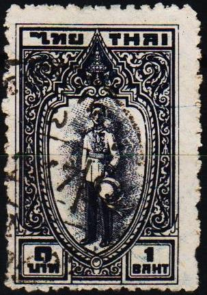 Thailand. 1943 1b S.G.307 Fine Used
