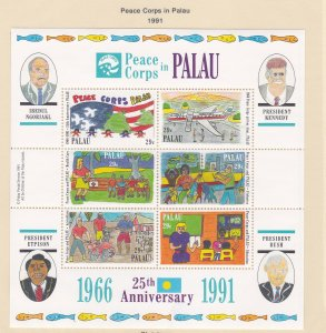 Palau # 297, Peace Corps in Palau 25th Anniversary, NH, 1/2 Cat.