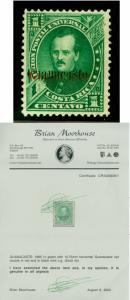 COSTA RICA 1885 GUANACASTE - Gen. P Fernandez 1c DOUBLE OVPT. Yv 1d(Sc 4b) MH RR