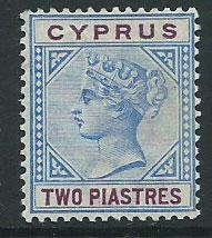Cyprus SG 43 Mint Hinged