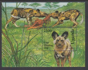 Uganda 1135 Souvenir Sheet MNH VF