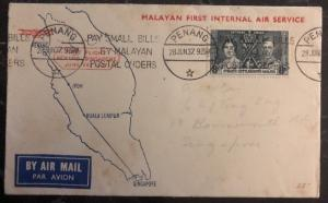 1937 Penang Malaya First Flight Cover FFC To Singapore Internal Air Service