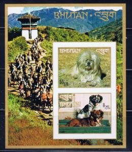 Bhutan 149Mp NH 1973 Imperf Dogs souvenir sheet