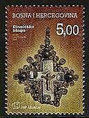 HERRICKSTAMP BOSNIA (CROAT ADMIN) Sc.# 166 Art 2006-Etnolosko Blago