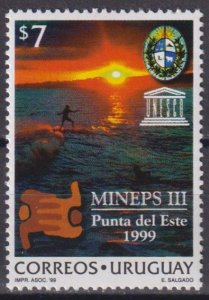 Uruguay 1999 The 3rd Anniversary of the International Sports Ministers  (MNH)  -