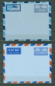 PAKISTAN AIR STATIONERY... LOT of 2 UNUSED ENVELOPES...FRESH