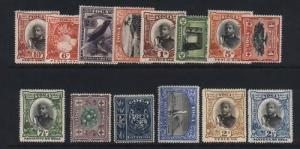 Tonga #38 - #52 VF Mint Set
