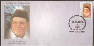 India 2010 Syed Mohammed Ali Shihab Thangal FDC Inde Indien
