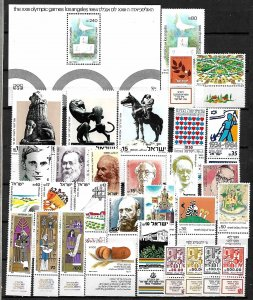 ISRAEL STAMPS, 1984 YEAR SET COMPLETE, MNH