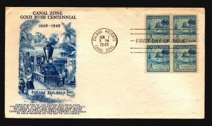 Canal Zone SC# 142 FDC / Block of 4 / Cacheted - L1602