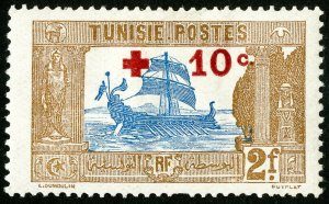 Tunisia Stamps # B10 VF Used OG Scott Value $110.00