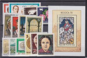 Hungary Sc 2142/2187 MNH. 1972 issues, 11 cplt sets + Souvenir Sheet, VF