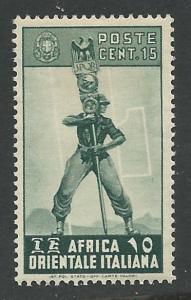 Italian East Africa # 5 Fascist Legionary (1) Unused VLH