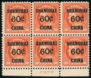 momen: US Stamps #K14 Mint OG Plate Block of 6 VF