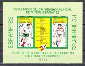 Bulgaria, Mi cat. BL127. Spain`s World Cup Soccer s/sheet.