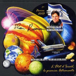 Madagascar 2012 First Astronauts in Space - Ilan Ramon (I...