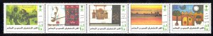 Saudi Arabia 2001 Scott #1318 Mint Never Hinged