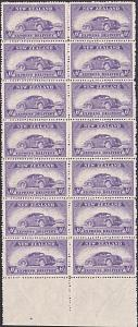 NEW ZEALAND 1939 Express Delivery 6d car - block of 14 MNH..................2143