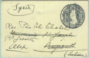 86401 - EGYPT - POSTAL HISTORY - STATIONERY COVER to LEBANON forwarded to SYRIA