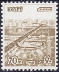 Egypt # 1062 mnh ~ 70m Bridge