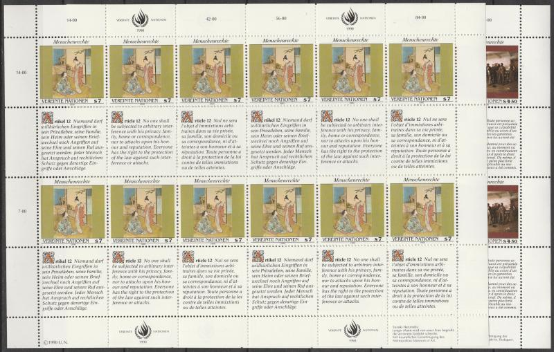 United Nations Vienna #108-9  MNH Panes Of 12 CV $20.00 (A4507L)