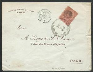 COLOMBIA 1897 10c on cover to Paris - French Mailboat etc..................61298