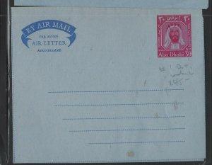 ABU DHABI COVER (PP 0802B)  SHEIKH 30 NP  AEROGRAM UNUSED