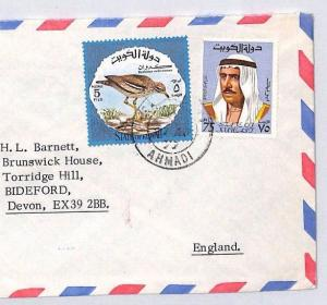 BR202 1977 Gulf States KUWAIT Ahmadi BIRDS ISSUE Commercial Airmail Cover