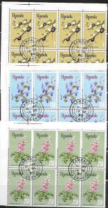 Uganda  Blocks of 8 - Flowers - Acacia, Clerodendrum, Acanthus #124-126